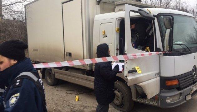 В Запорожье неизвестные напали на предпринимателя, полиция объявила план