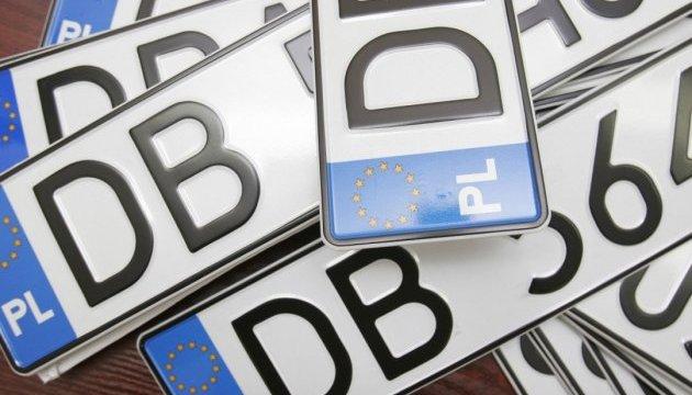 Молдова и «евробляхи»: одной проблемой меньше...