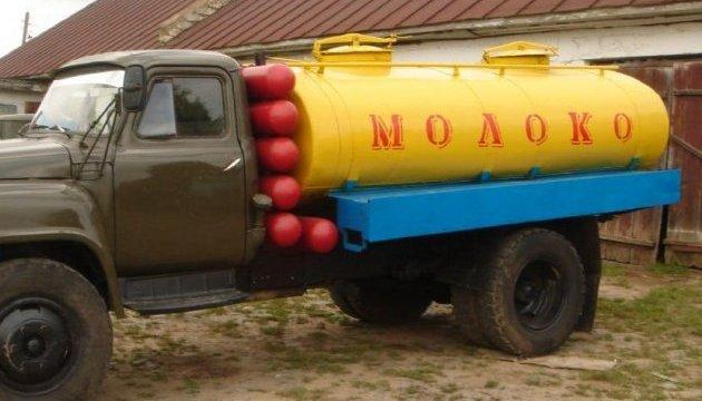 На Дніпропетровщині виявили факт забруднення земель відходами молокозаводу