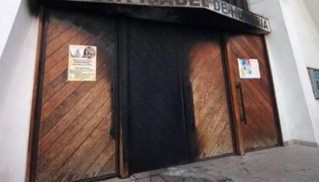 У Чилі напали на церкви перед візитом Папи Римського