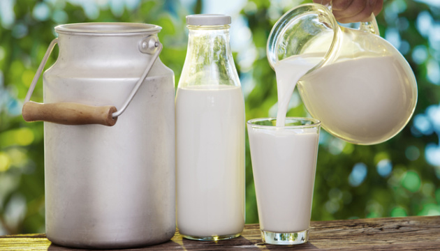 Agrarian Policy Ministry: No ban on milk purchase from population