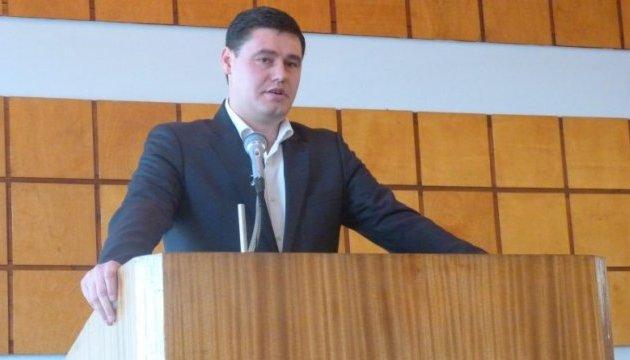 Депутату, который пытался дать взятку детективу НАБУ, назначили 2 миллиона залога