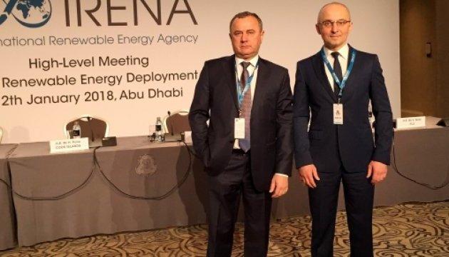 Накануне Ассамблеи IRENA обсудили развитие