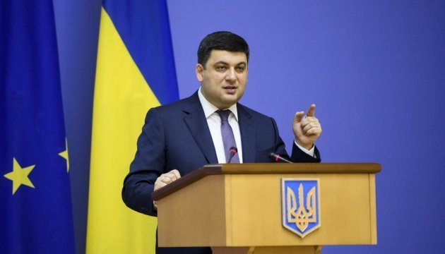 PM Groysman promises additional investments in science this year