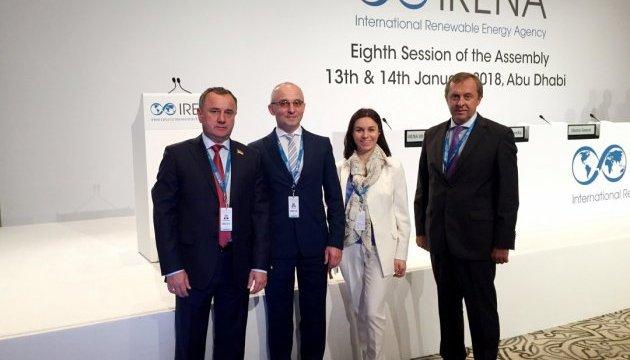Савчук презентовал достижения и перспективы Украины в возобновляемой энергетике