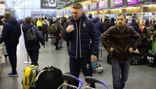 «Динамо» полетело на первый сбор без Мбокани, Кравца и Корзуна