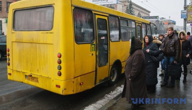 В Киеве подорожал проезд на 53 маршрутках