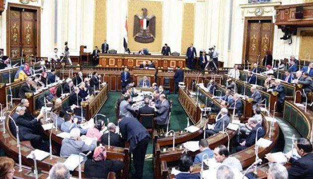 Парламент Египта утвердил перестановки в правительстве