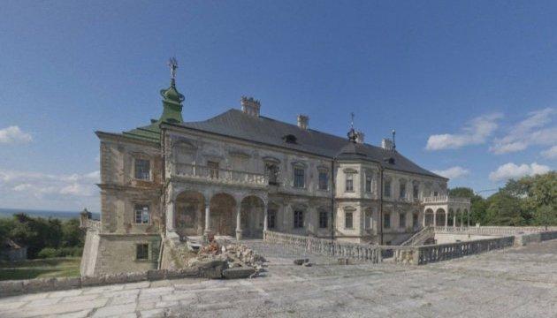 Підгорецький замок запрошує на віртуальну екскурсію