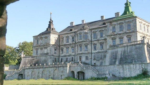 Il est désormais possible de faire une visite virtuelle du château de Pidhirtsi (photos)