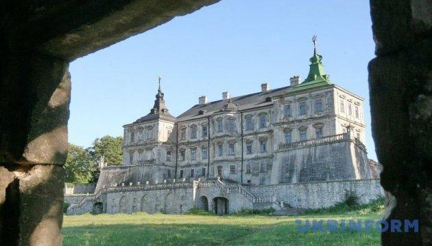Pidhirtsi castle invites to take a virtual tour