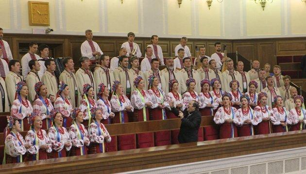 Il y a 26 ans le Parlement ukrainien adoptait la musique de l'Hymne de l'Ukraine