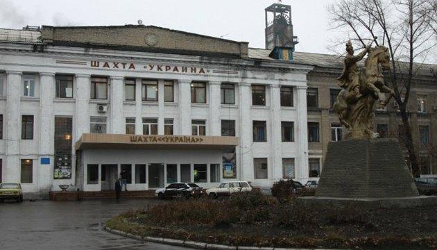 На шахті «Україна» страйкують гірники - зарплату чекають з листопада