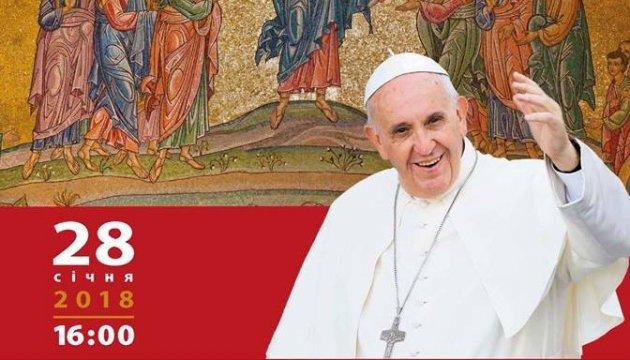 Папа Франциск зустрінеться з українськими мігрантами в Римі