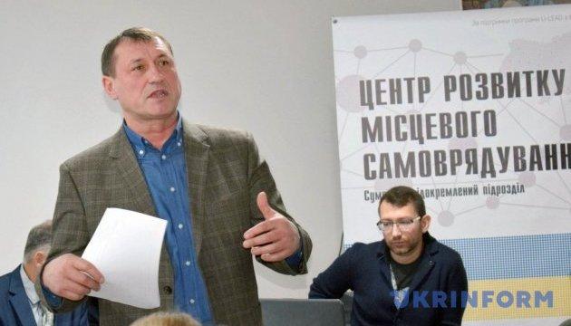 В Україні вперше публічно презентували стратегію розвитку ОТГ