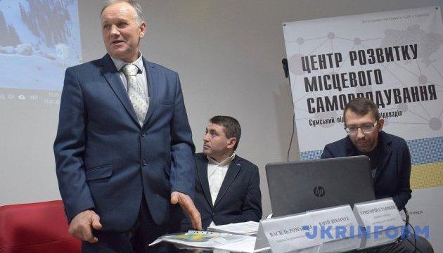 Від ягідного кластеру до власного КП: на Сумщині презентували стратегії розвитку ОТГ