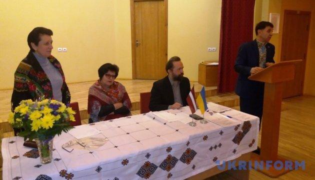 В Ризі обрали нове правління Конгресу українців Латвії
