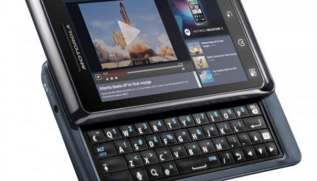 Motorola поновила випуск