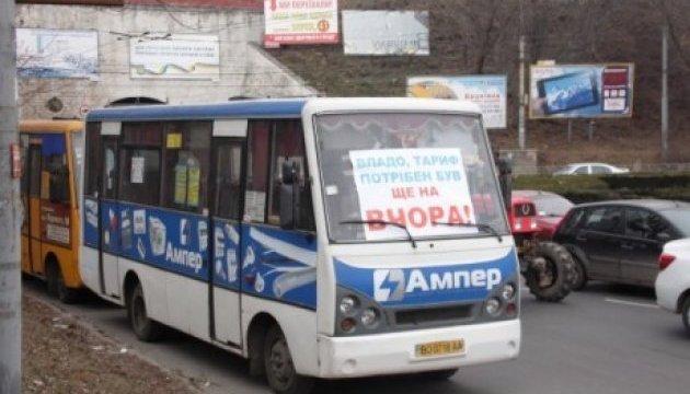 У Тернополі під мерією знову вимагають знизити вартість проїзду