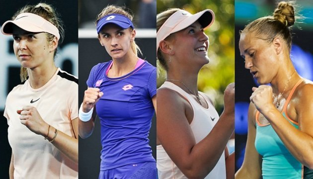 Australian Open: вперше чотири представниці України вийшли до другого кола