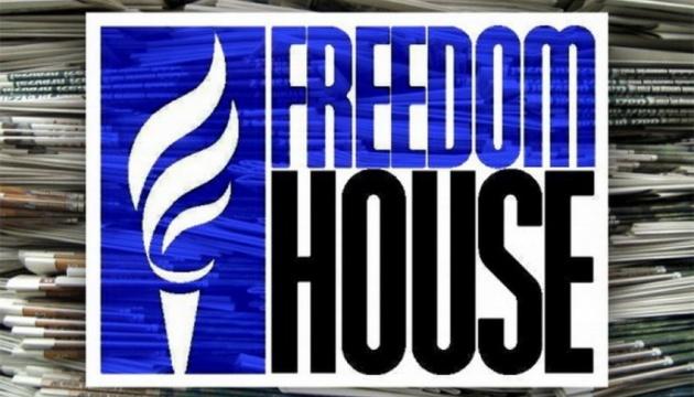 """Freedom House nazwał okupowane terytorium Krymu obszarem """"nie wolnym"""""""