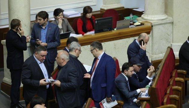 В Раде нет согласия по главе Нацбанка и состава ЦИК — депутат