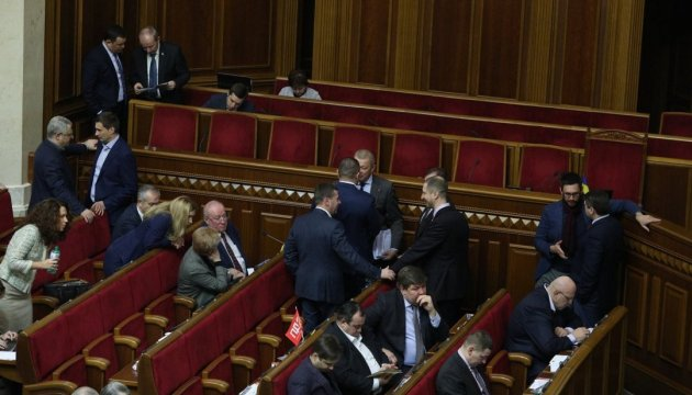External Labor Migration inter-faction union created in parliament