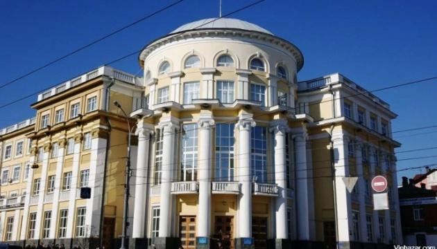 """Винницкий облсовет впервые голосует с помощью """"антикнопкодавной"""" системы"""