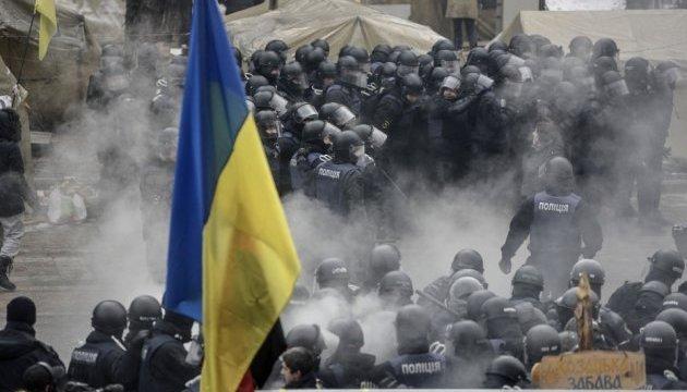 В столкновении под Радой пострадал один полицейский