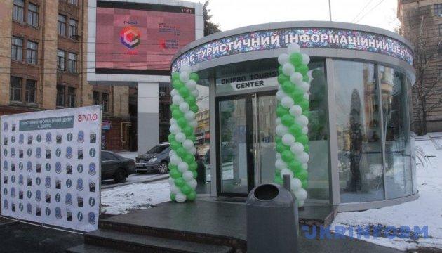 """""""Столица космоса"""" открыла первый туристско-информационный центр"""