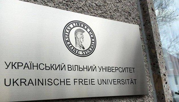 Сьогодні Українському Вільному Університету в Мюнхені виповнюється 97 років