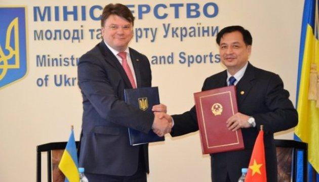 Україна та В'єтнам підписали у Києві міждержавну угоду у сфері фізкультури та спорту