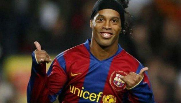 Легендарний Роналдіньо завершив футбольну кар'єру