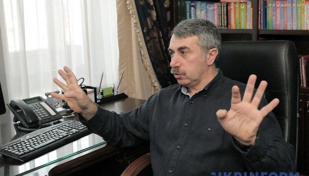 Минздрав опровергает фейки Комаровского, которые прозвучали в эфире 1+1