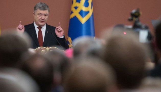 President: We should make Russia fully implement Minsk agreements