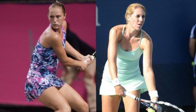 Australian Open: Бондаренко та Савчук вийшли у друге коло парного турніру