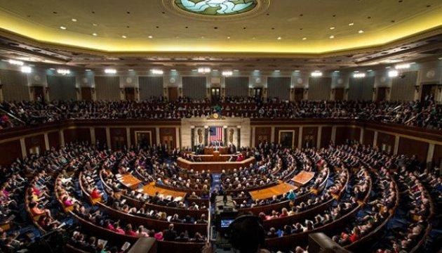 У Конгресі проведуть слухання щодо помилкової ракетної тривоги на Гаваях