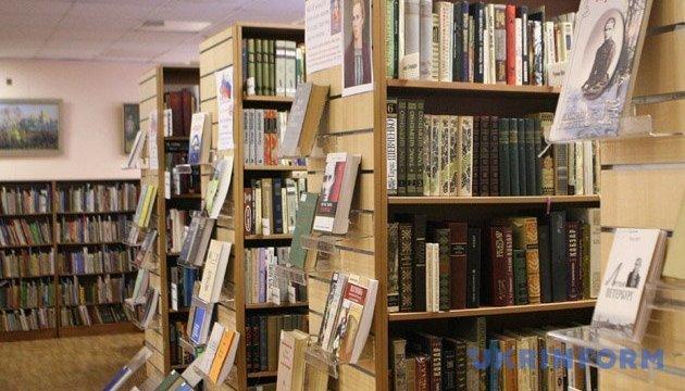 Ukrainian library opened in Ankara