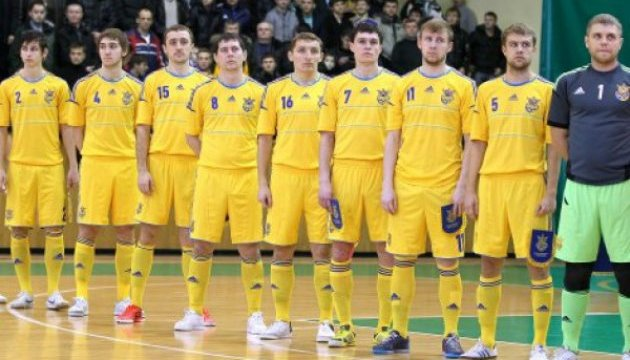 Став відомий склад збірної України з футзалу на Євро-2018