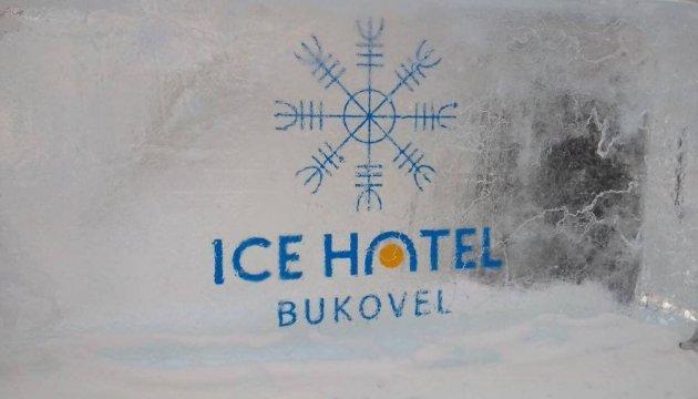 В Карпатах открылся ледовый отель