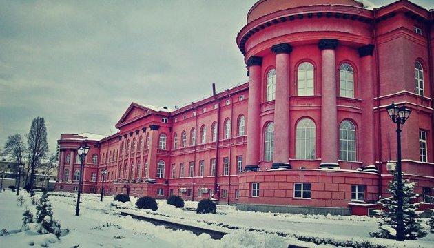 """В університеті ім. Шевченка пояснили, чому пішли на """"двомісячні канікули"""""""