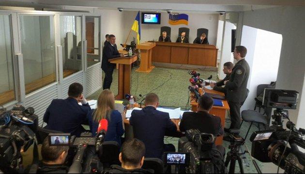 Держзрада Януковича: на суді Дещиця розповів, хто ще просив РФ ввести війська
