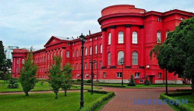 Работа для выпускников: украинский вуз впервые попал в мировой рейтинг