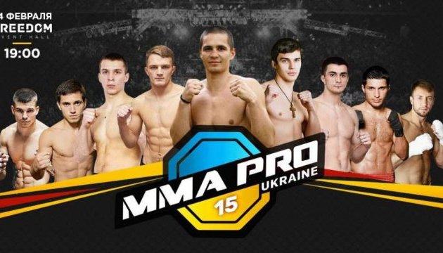 Супертурнір з MMA та профі-боксу пройде у Києві 24 лютого