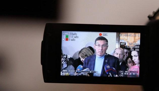 Госизмена Януковича: Луценко опроверг заявление Енина о приговоре в мае