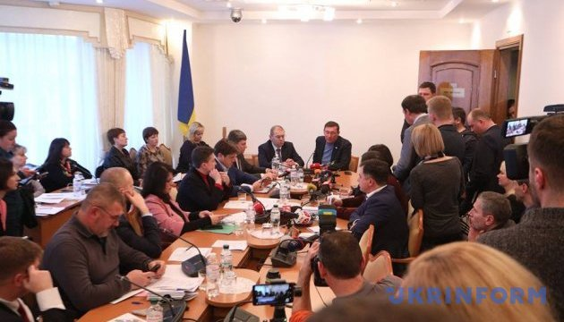 """""""Гроші Януковича"""" пішли на сотні ракетних комплексів"""