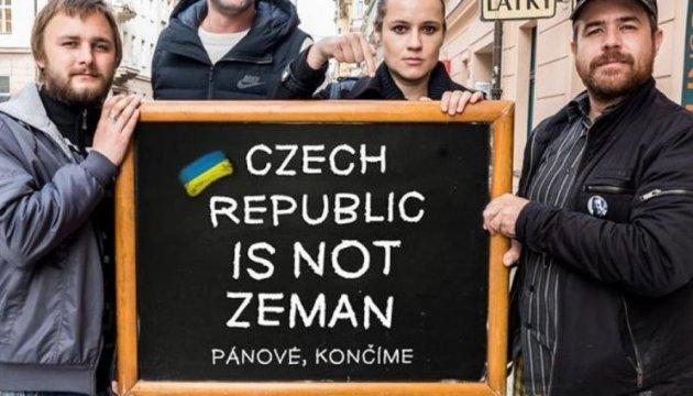 Почему чехи голосуют за Земана?
