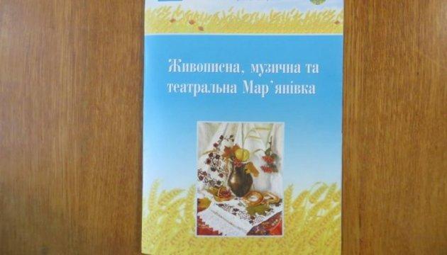 На Кіровоградщині пропонують мандрівку земним раєм