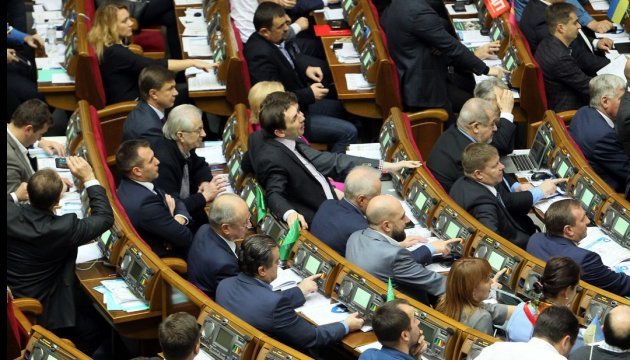 Parlament beschließt Gesetz zur Reintegration von Donbass