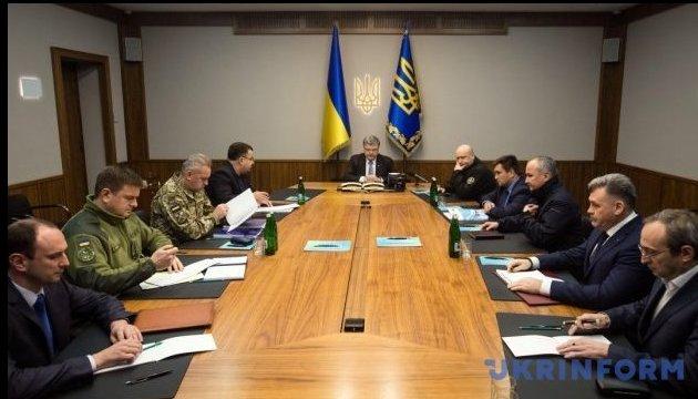 Ukrainischer Sicherheitsrat unterstützt Gesetzentwurf über nationale Sicherheit